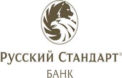 Кредитование в Волгограде, ссуды и ипотека
